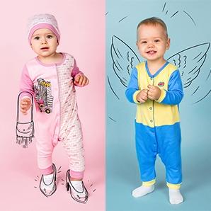 Цены еще ниже? Конечно! Одежда для новорожденных  по 100 рублей!