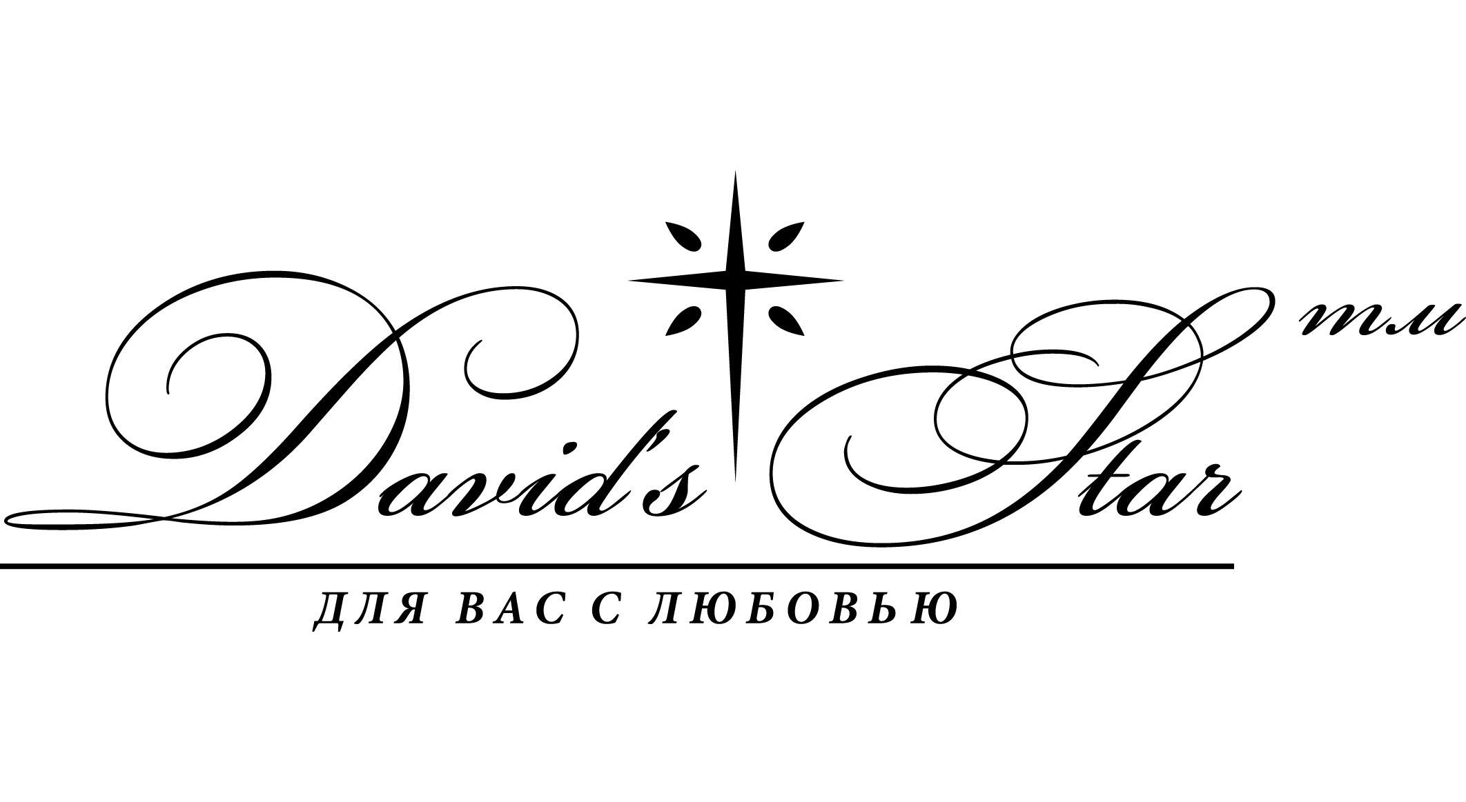 DavidsStar